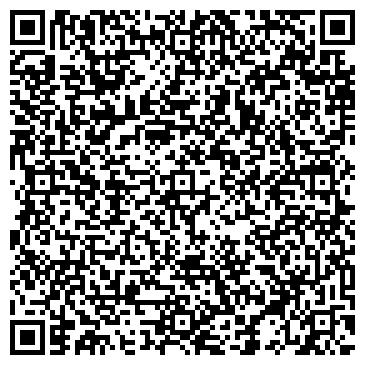QR-код с контактной информацией организации Век, ЧП