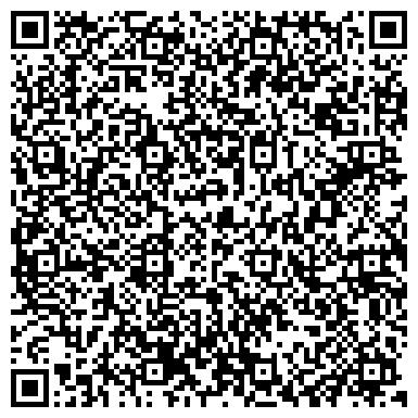 QR-код с контактной информацией организации Интернет-магазин электроники и бытовой техники, Компании (Elby)