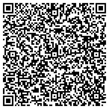 QR-код с контактной информацией организации Лидер дизайн, Компания