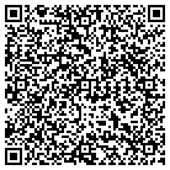 QR-код с контактной информацией организации Квант-С, ООО