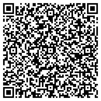 QR-код с контактной информацией организации ТРАКТОР