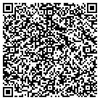 QR-код с контактной информацией организации ALT Украина, ООО