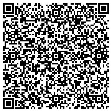 QR-код с контактной информацией организации Шиков ЛТД, ООО