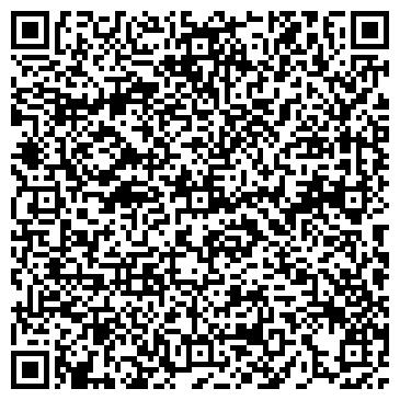 QR-код с контактной информацией организации Алпрофон Лтд, СП ООО