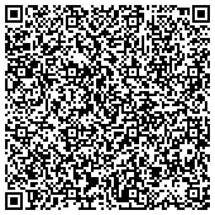 QR-код с контактной информацией организации ТУЧКОВСКАЯ СПЕЦИАЛЬНАЯ (КОРРЕКЦИОННАЯ) ШКОЛА-ИНТЕРНАТ