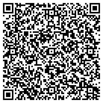 QR-код с контактной информацией организации Альянс Трейдинг, ООО