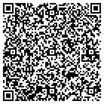 QR-код с контактной информацией организации Яцун Г.С, ФЛП