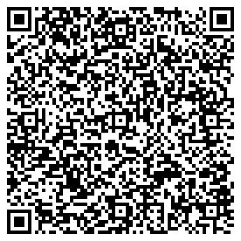 QR-код с контактной информацией организации Медигран, ООО