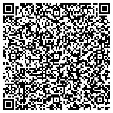 QR-код с контактной информацией организации СтримОзон, ООО (StreamOzone)