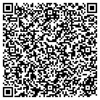 QR-код с контактной информацией организации Алмаг, ЧП