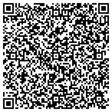 QR-код с контактной информацией организации РУЗСКАЯ ДЕТСКАЯ МУЗЫКАЛЬНАЯ ШКОЛА