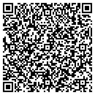 QR-код с контактной информацией организации Общество с ограниченной ответственностью Дельтатренд