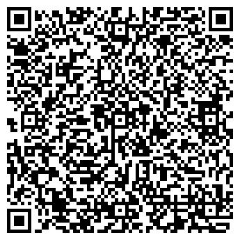 QR-код с контактной информацией организации D & L computers