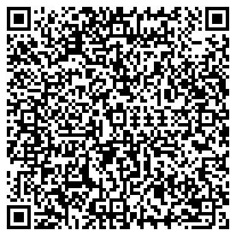 QR-код с контактной информацией организации Янек компани, ЧП