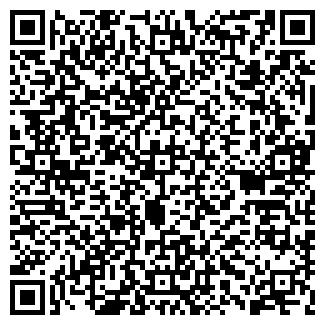 QR-код с контактной информацией организации МИНДРЕЙ