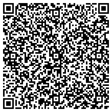"""QR-код с контактной информацией организации ООО """"Роял Медикал Сервис"""""""