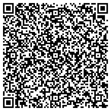 QR-код с контактной информацией организации Ровинский (Зелена Краина),ЧП