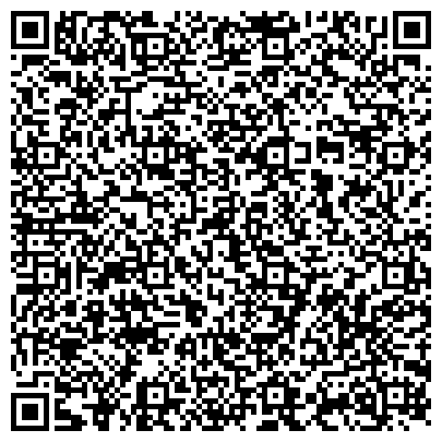 QR-код с контактной информацией организации ФЛП Бойко Анастасия Викторовна (ИНТЕРНЕТ-МАГАЗИН)