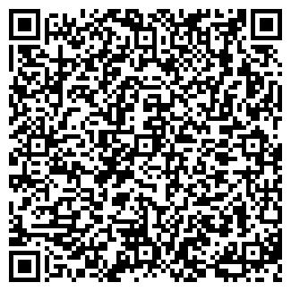 QR-код с контактной информацией организации Меддент, ЧП