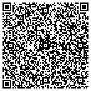 QR-код с контактной информацией организации Астер, ООО