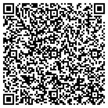 QR-код с контактной информацией организации Адамас, ООО (Adamas)