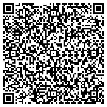 QR-код с контактной информацией организации Стома, ЧП (Stoma)