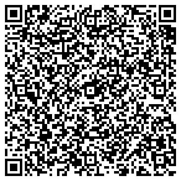 QR-код с контактной информацией организации Торговый дом АЛКОН, АО
