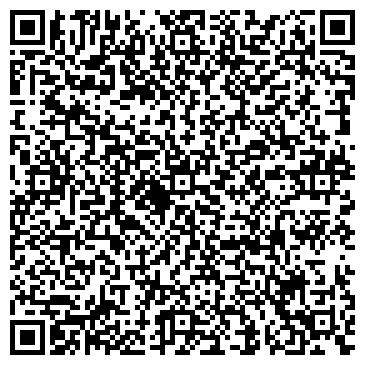 QR-код с контактной информацией организации Саленко А.Н., ЧП