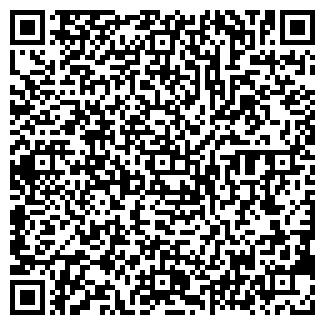 QR-код с контактной информацией организации ПССМ