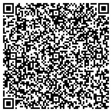 QR-код с контактной информацией организации Общество с ограниченной ответственностью ООО «Электро-Пульс»