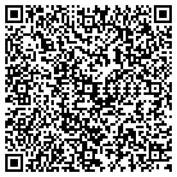"""QR-код с контактной информацией организации ООО """"Мед Эксим"""""""
