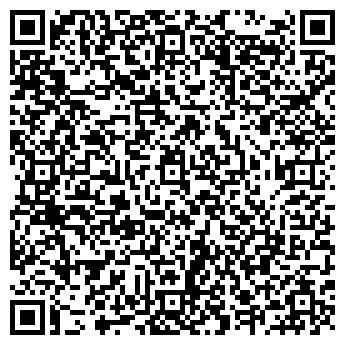 QR-код с контактной информацией организации Чп Тачко