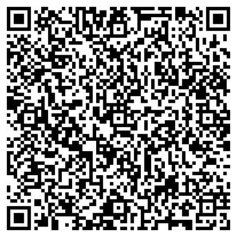 QR-код с контактной информацией организации Общество с ограниченной ответственностью Биомедика-Сервис