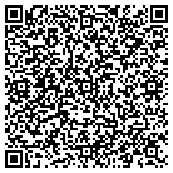 QR-код с контактной информацией организации Волынец С Н