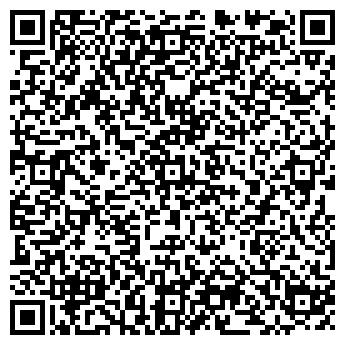 QR-код с контактной информацией организации Трефяк, ЧП