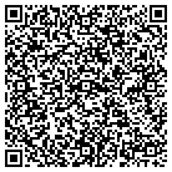 """QR-код с контактной информацией организации Общество с ограниченной ответственностью ООО """"Абдомед"""""""