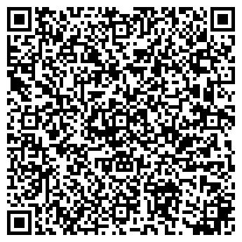 """QR-код с контактной информацией организации ТОВ """"Інтегріс Дентал"""""""