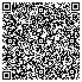 QR-код с контактной информацией организации ЕВРОСТИЛЬ КОМПАНИЯ