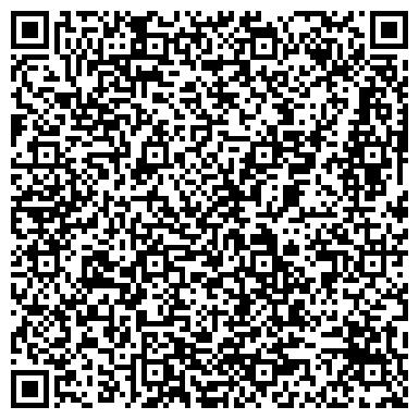 QR-код с контактной информацией организации Вершина, ЧП (спортивное питание SteinGYM)