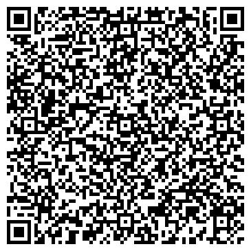 QR-код с контактной информацией организации Артлайф, Украина, ООО