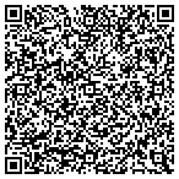 QR-код с контактной информацией организации ЭМО - Комплект, ООО