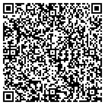 QR-код с контактной информацией организации FreeFlight