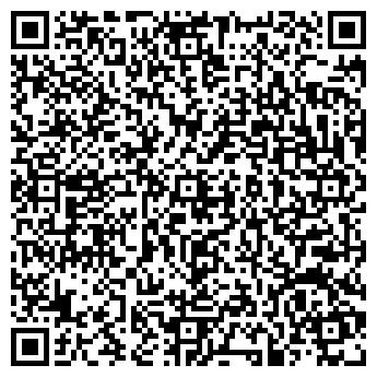QR-код с контактной информацией организации ARK, ООО