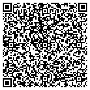 QR-код с контактной информацией организации Хмесил, ООО СП