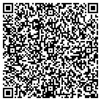 QR-код с контактной информацией организации Пилмед, ООО