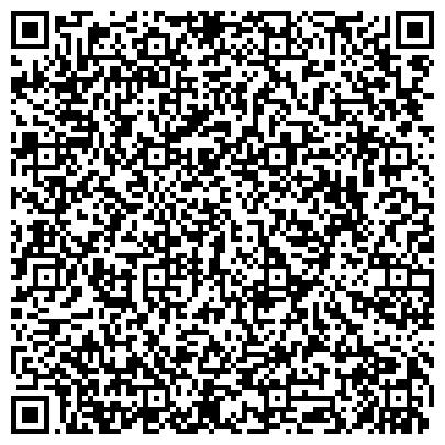 QR-код с контактной информацией организации Нижнее белье.Товары для красоты, здоровья, молодости, Компания