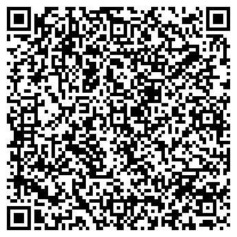 QR-код с контактной информацией организации Здраво, ООО