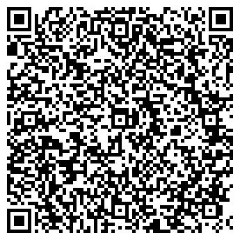 QR-код с контактной информацией организации Укр Бел Мед, ООО