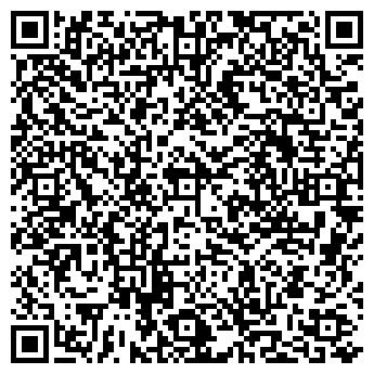 QR-код с контактной информацией организации Магротех, ООО