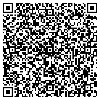 QR-код с контактной информацией организации Здоровее, ООО